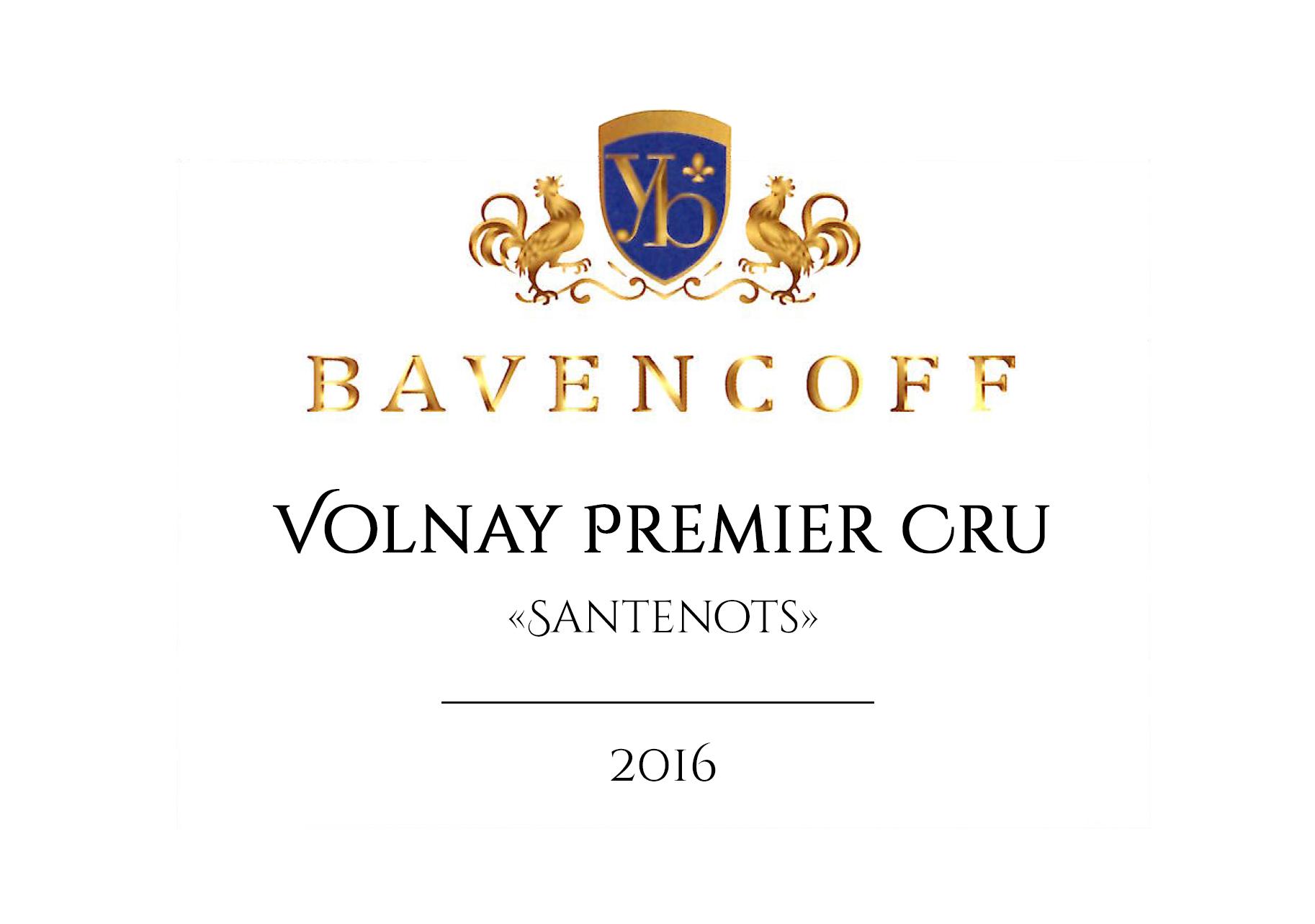 Volnay 1er Cru – Santenots